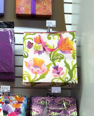 Container Store Gift wrap3